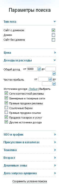 идеи для создание сайта