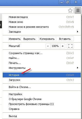 предлагаем браузер хром на телефоне не грузит картинки может обойтись без