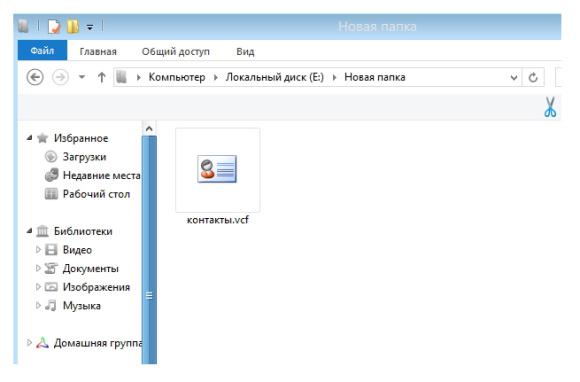 Скриншот 2_2