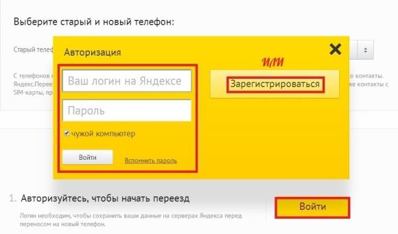 Скриншот 4_3