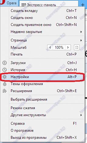 Установка Яндекс домашней в Гугл Хром