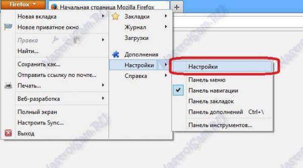 Установка Яндекс стартовой страницей в Mozilla Firefox